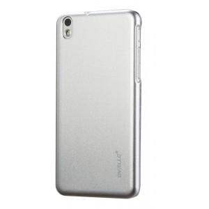Пластиковый матовый непрозрачный металлик чехол для HTC Desire 816