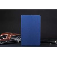 Текстурный чехол подставка на силиконовой основе для ASUS ZenPad 8 Синий