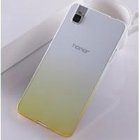 Силиконовый матовый полупрозрачный градиентный чехол для Huawei ShotX Желтый