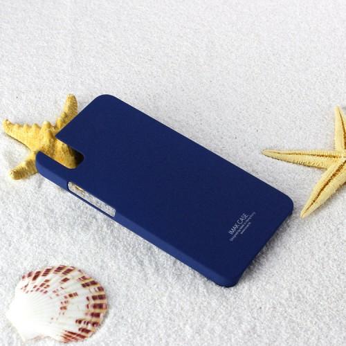 Пластиковый матовый непрозрачный чехол с повышенной шероховатостью для Huawei ShotX
