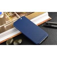 Точечный чехол смарт флип с функциями оповещения для HTC One ME Синий