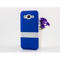 Двухкомпонентный силиконовый чехол с поликарбонатной накладкой с встроенной ножкой-подставкой для Samsung Galaxy J5 Синий