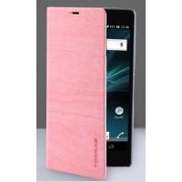 Текстурный чехол флип с отделением для Sony Xperia Z Розовый