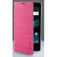 Текстурный чехол флип с отделением для Sony Xperia Z Пурпурный