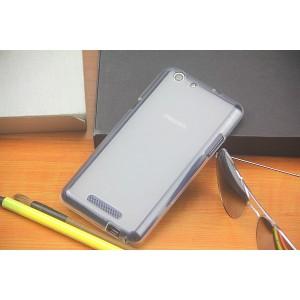 Силиконовый матовый полупрозрачный чехол для Philips Xenuim V526 Белый