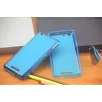 Силиконовый матовый полупрозрачный чехол для Philips Xenuim V526 Синий