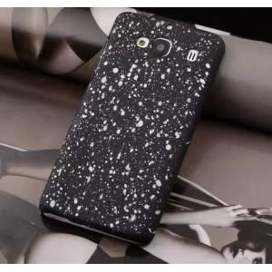 Пластиковый матовый дизайнерский чехол с голографическим принтом Звезды для Xiaomi RedMi 2 Белый