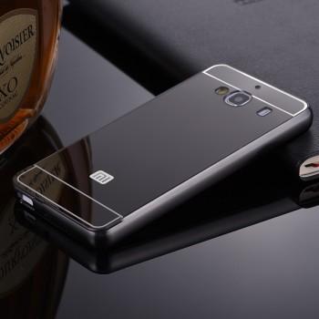 Гибридный металлический двухкомпонентный чехол и поликарбонатной крышкой с зеркальным покрытием для Xiaomi RedMi 2