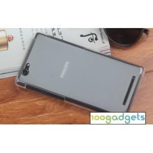 Силиконовый матовый полупрозрачный чехол для Philips S616 Белый