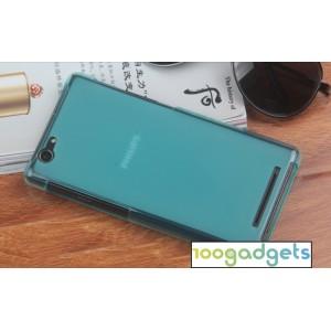 Силиконовый матовый полупрозрачный чехол для Philips S616 Голубой