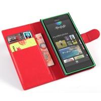 Чехол портмоне подставка с защелкой для Nokia Lumia 730/735 Красный