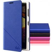 Текстурный чехол флип на пластиковой основе с отделением для карт для Nokia Lumia 720
