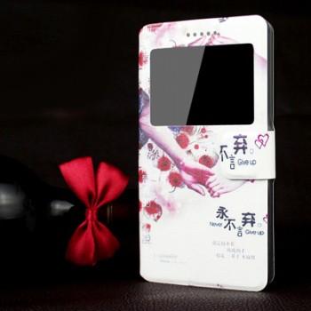 Дизайнерский чехол портмоне подставка с магнитной застежкой, окном вызова и полноповерхностным принтом для Lenovo Vibe S1