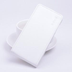Чехол вертикальная книжка на пластиковой основе с магнитной застежкой для Sony Xperia E3
