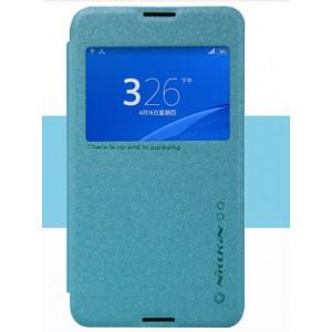Чехол флип подставка с окном вызова на пластиковой матовой нескользящей премиум для Sony Xperia E4g
