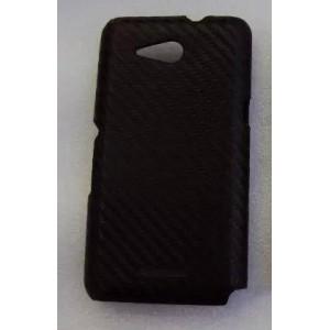 Пластиковый матовый текстурный чехол дизайн Природа для Sony Xperia E4g