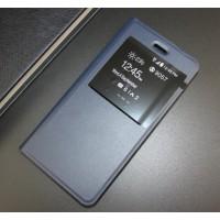 Чехол флип подставка текстурный с окном вызова для Lenovo Vibe P1m Синий