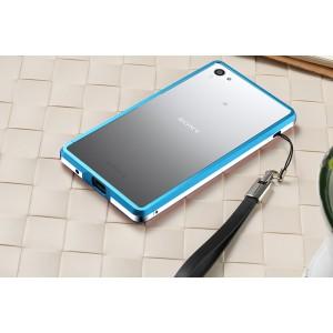 Металлический двухцветный бампер для Sony Xperia Z5 Compact
