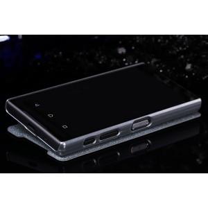 Чехол флип на пластиковой нескользящей премиум основе для Sony Xperia Z5 Compact