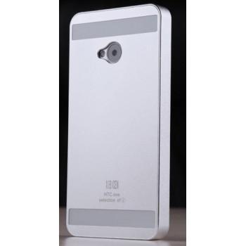 Металлический ультратонкий чехол для HTC One (M7) Dual SIM