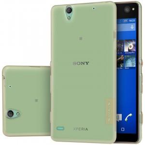 Силиконовый матовый полупрозрачный чехол повышенной защиты для Sony Xperia C4