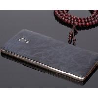 Клеевая кожаная накладка для Lenovo Vibe P1