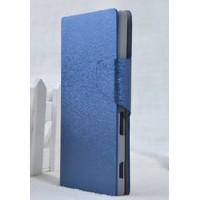 Текстурный чехол флип подставка на пластиковой основе с отделением для карт для Sony Xperia C Синий