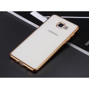Силиконовый матовый полупрозрачный чехол с металлическим напылением для Samsung Galaxy A7 (2016) Бежевый