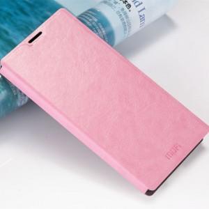 Чехол флип подставка водоотталкивающий для Samsung Galaxy A7 (2016) Розовый