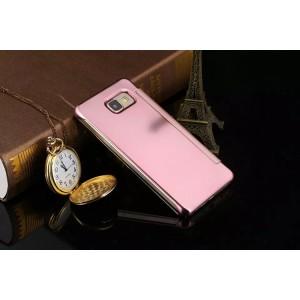 Двухмодульный чехол флип полупрозрачной акриловой крышкой с зеркальным покрытием для Samsung Galaxy A7 (2016) Розовый