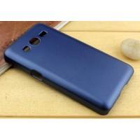 Пластиковый чехол серия Metallic для Samsung Galaxy Core 2 Синий
