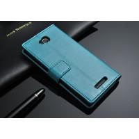 Чехол портмоне подставка из глянцевой кожи с магнитной застежкой назад для Sony Xperia C Голубой