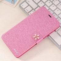 Текстурный чехол флип подставка на пластиковой основе с дизайнерской застежкой с отделением для карт для Huawei Honor 5X Розовый