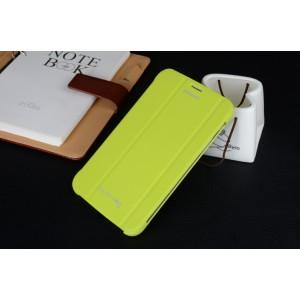 Чехол флип подставка сегментарный для Samsung Galaxy Tab 3 Lite Зеленый