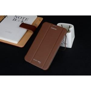 Чехол флип подставка сегментарный для Samsung Galaxy Tab 3 Lite Коричневый