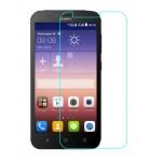 Ультратонкое износоустойчивое сколостойкое олеофобное защитное стекло-пленка для Huawei Y625
