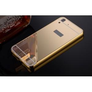 Гибридный металлический двухкомпонентный чехол и поликарбонатной крышкой с зеркальным покрытием для Huawei Y6 Бежевый