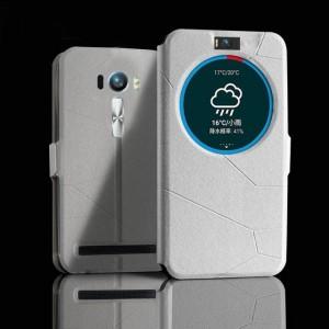 Чехол флип подставка текстурный с окном вызова для ASUS Zenfone Selfie Белый
