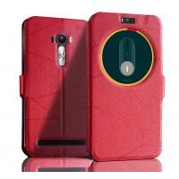 Чехол флип подставка текстурный с окном вызова для ASUS Zenfone Selfie Красный
