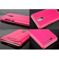 Чехол флип подставка на пластиковой основе для Xiaomi RedMi Note 3 Розовый