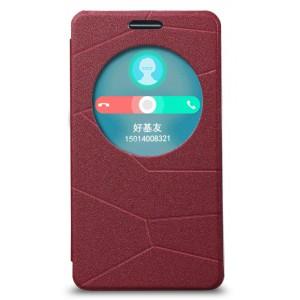 Текстурный чехол-флип с окном вызова для ASUS Zenfone 6 Красный