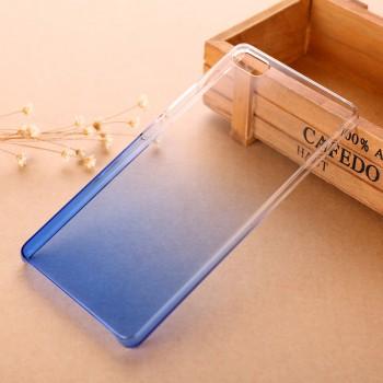 Пластиковый градиентный полупрозрачный чехол для ZTE Nubia Z9 Max