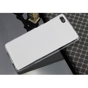 Силиконовый матовый полупрозрачный чехол для ZTE Nubia Z9 Max Белый