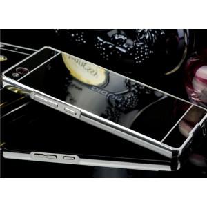 Гибридный металлический двухкомпонентный чехол и поликарбонатной крышкой с зеркальным покрытием для ZTE Nubia Z9 Max Белый