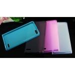 Силиконовый полупрозрачный чехол для Huawei Ascend G6