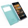Чехол флип с окном вызова для Huawei Ascend G6