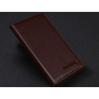 Кожаный чехол портмоне (нат. кожа) для Philips Xenium V787 Коричневый
