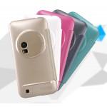 Чехол флип на пластиковой матовой нескользящей основе для Asus Zenfone Zoom