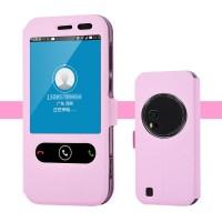 Чехол флип подставка на силиконовой основе с окном вызова и свайпом для Asus Zenfone Zoom Розовый