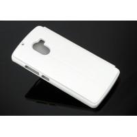 Чехол флип подставка на пластиковой основе для Lenovo A7010 Белый